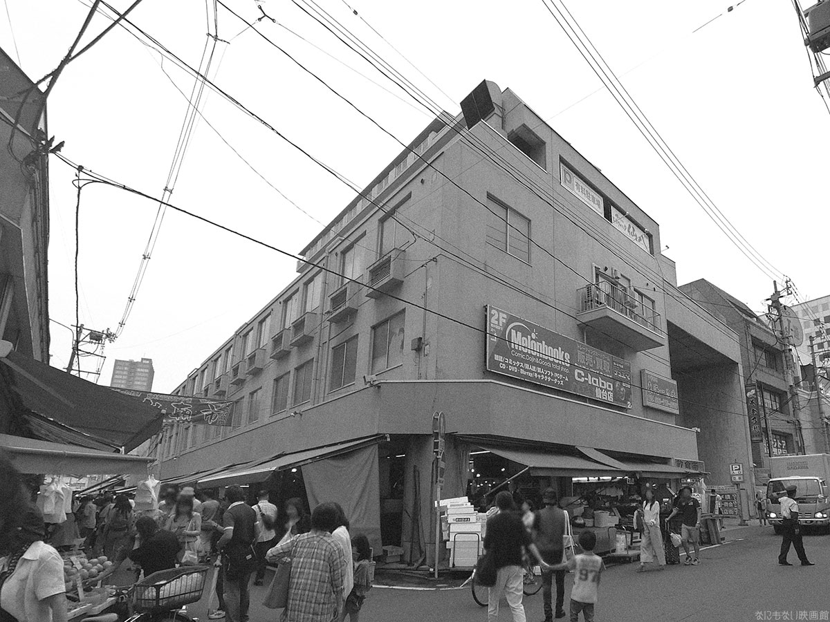 メロンブックス仙台店