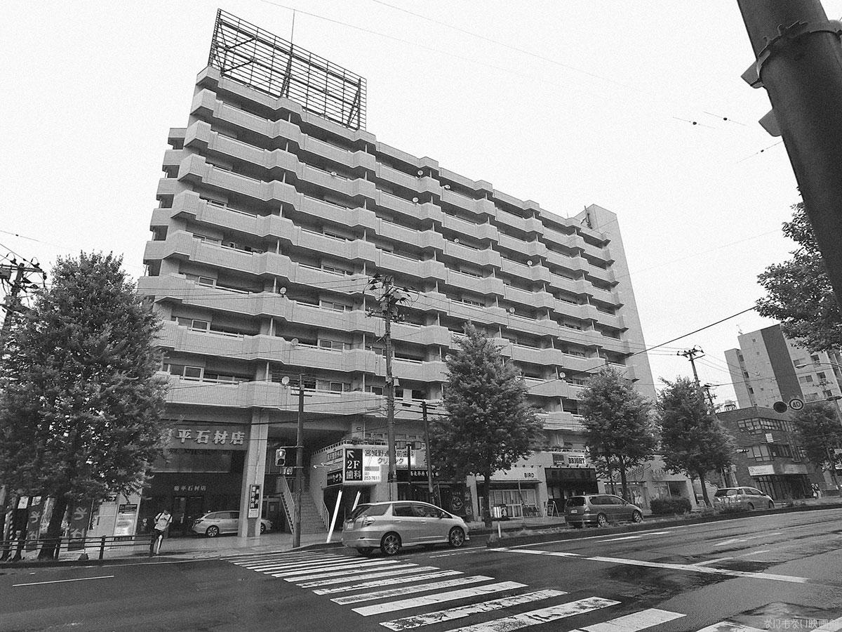 株式会社IMAX仙台営業所