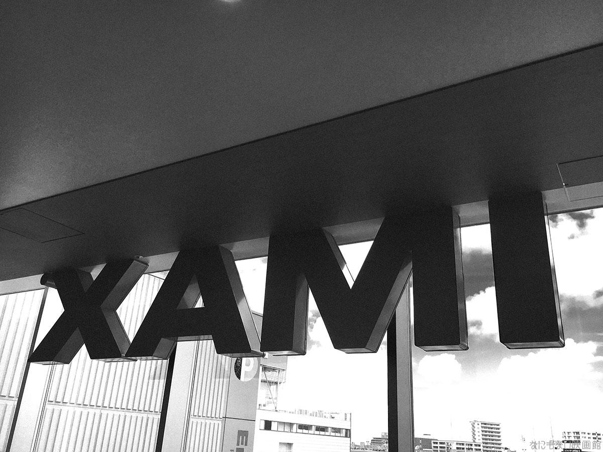 IMAX看板