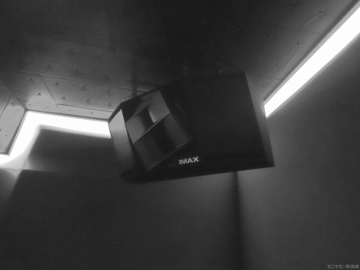TOHOシネマズ仙台 IMAX スピーカー