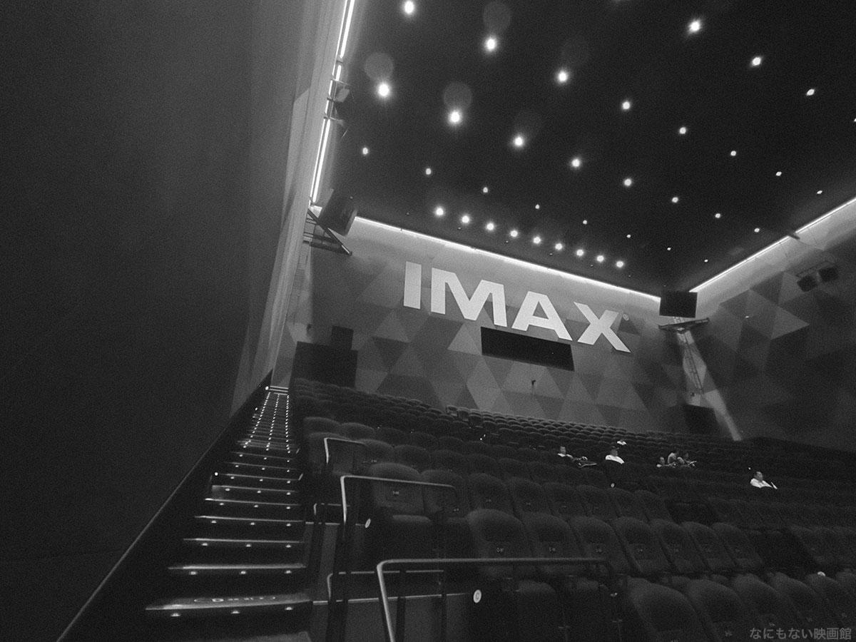 IMAXと書かれた下に映写窓