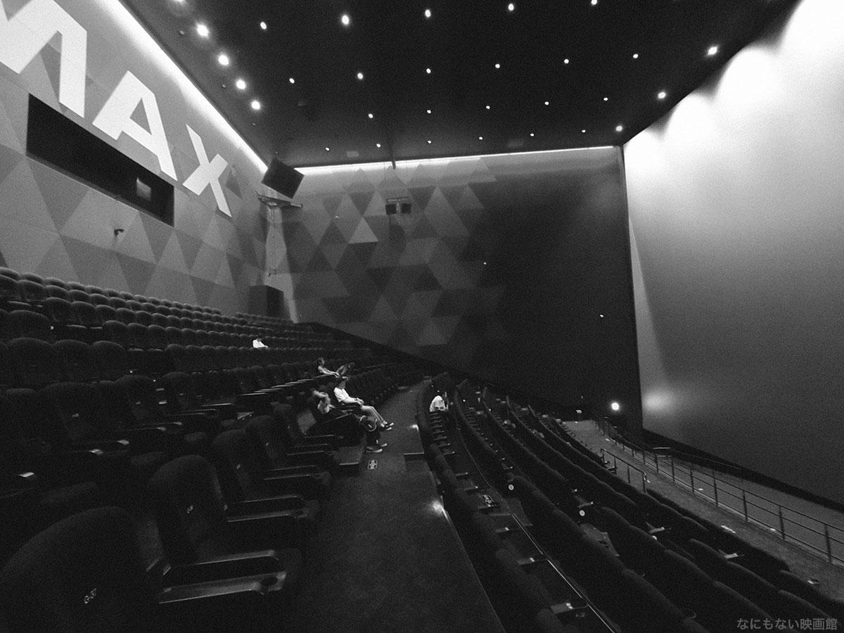 IMAX次世代レーザー館内